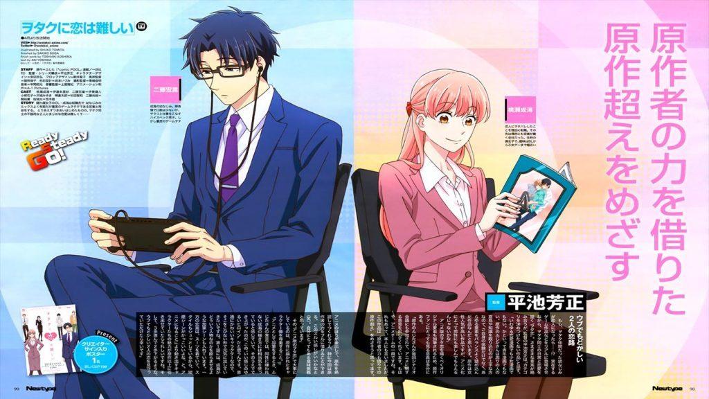 Los 5 mejores animes de Romance Primavera 2018 (Wotaku ni Koi wa Muzukashii)