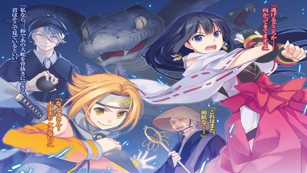 Las mejores novelas ligeras de Aventura (Sword Art Online: Alternative Clover's Regret)