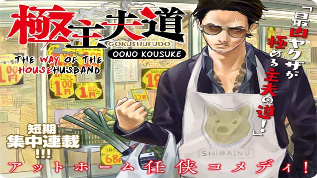 Los mejores mangas de Recuentos de la Vida (Gokushufudou)
