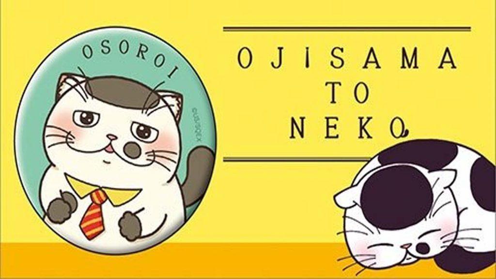 Los mejores mangas de Recuentos de la Vida (Ojisama to Neko)