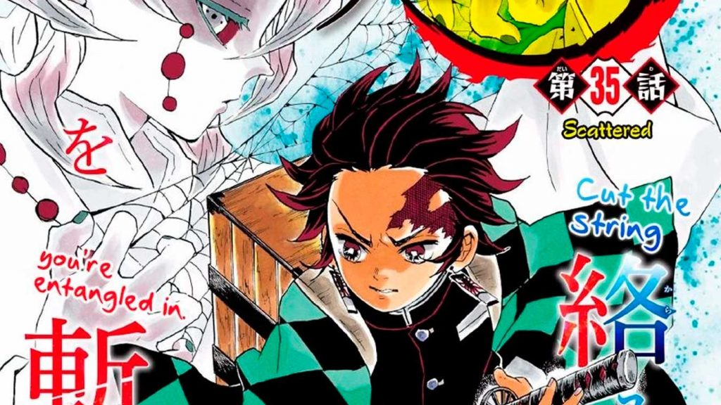Kimetsu no Yaiba estrena anime en 2019