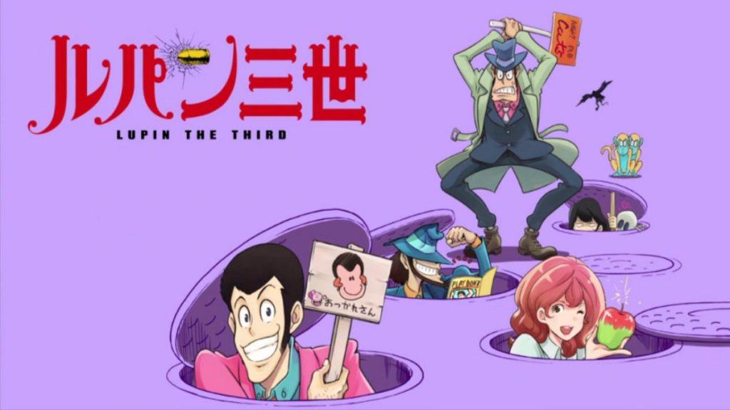 Los mejores animes Seinen de 2018 (Lupin III: Part 5)