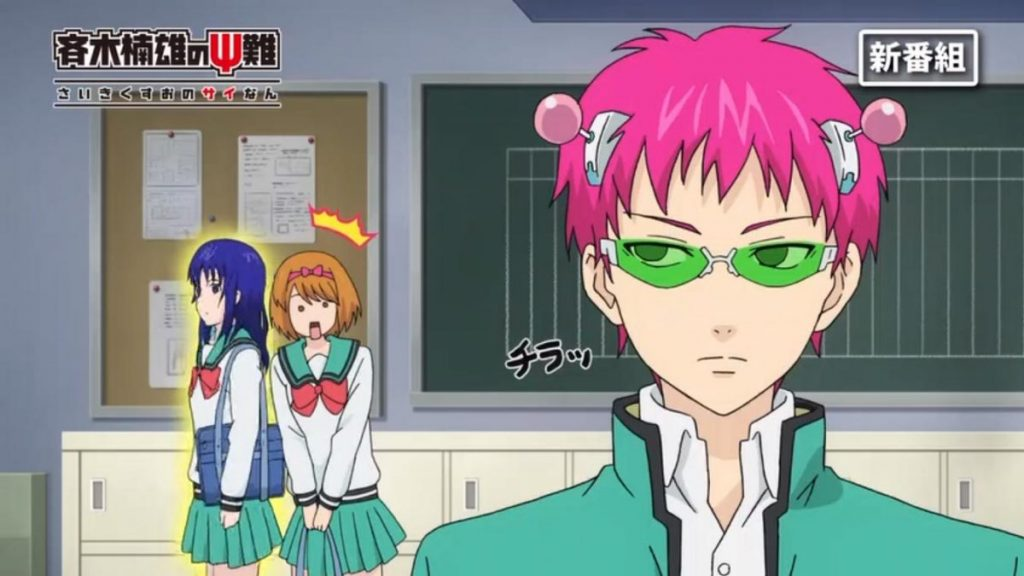 Los mejores animes Shounen (Saiki Kusuo no Ψ-nan)