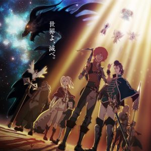 Rage of Bahamut: Manaria Friends nuevo anime de Cygames Pictures