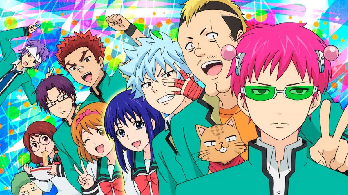 Los mejores animes de 2018 (Saiki Kusuo no psi-nan 2)