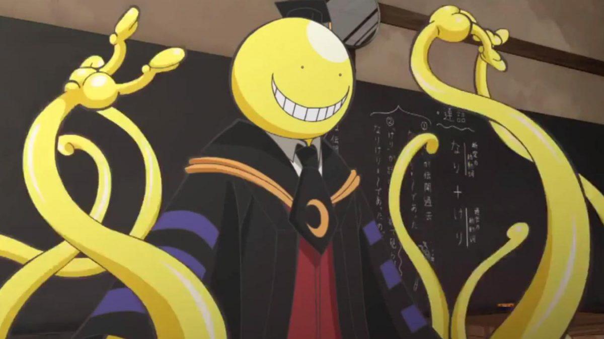 Los personajes más poderosos del anime (Korosensei)