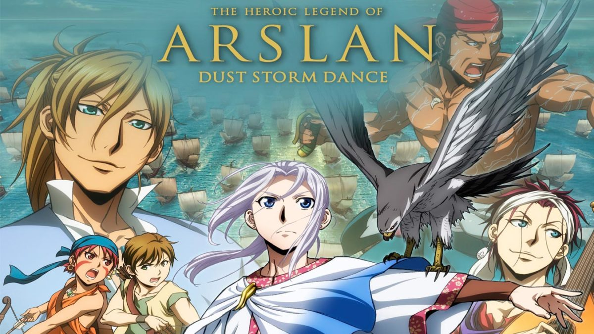 Los animes más parecidos a Game of Thrones (Arslan Senki: Fuujin Ranbu)