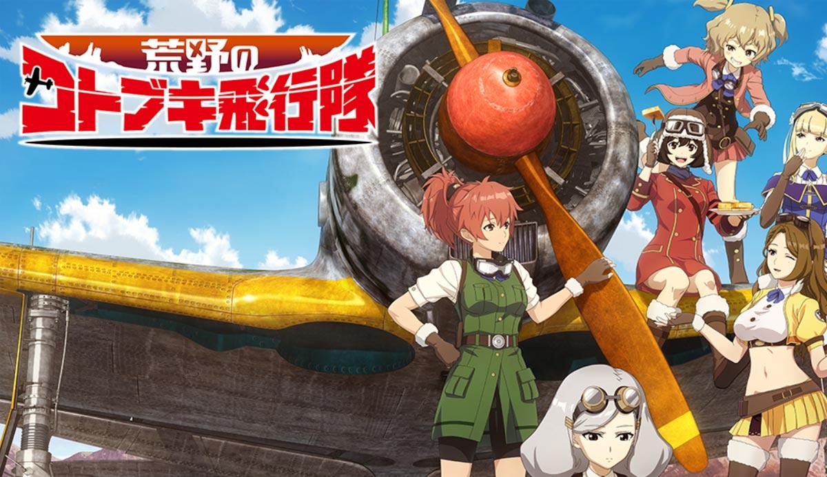 Los mejores animes de Acción Invierno 2019 (Kouya no Kotobuki Hikoutai)