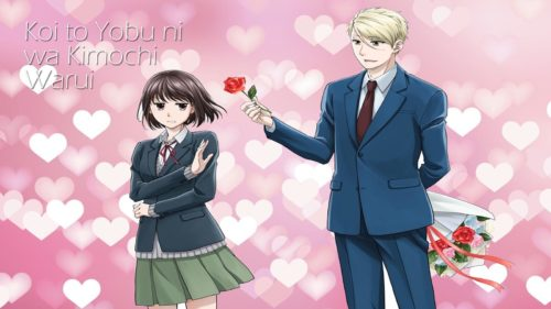 Koi to Yobu ni wa Kimochi Warui anime