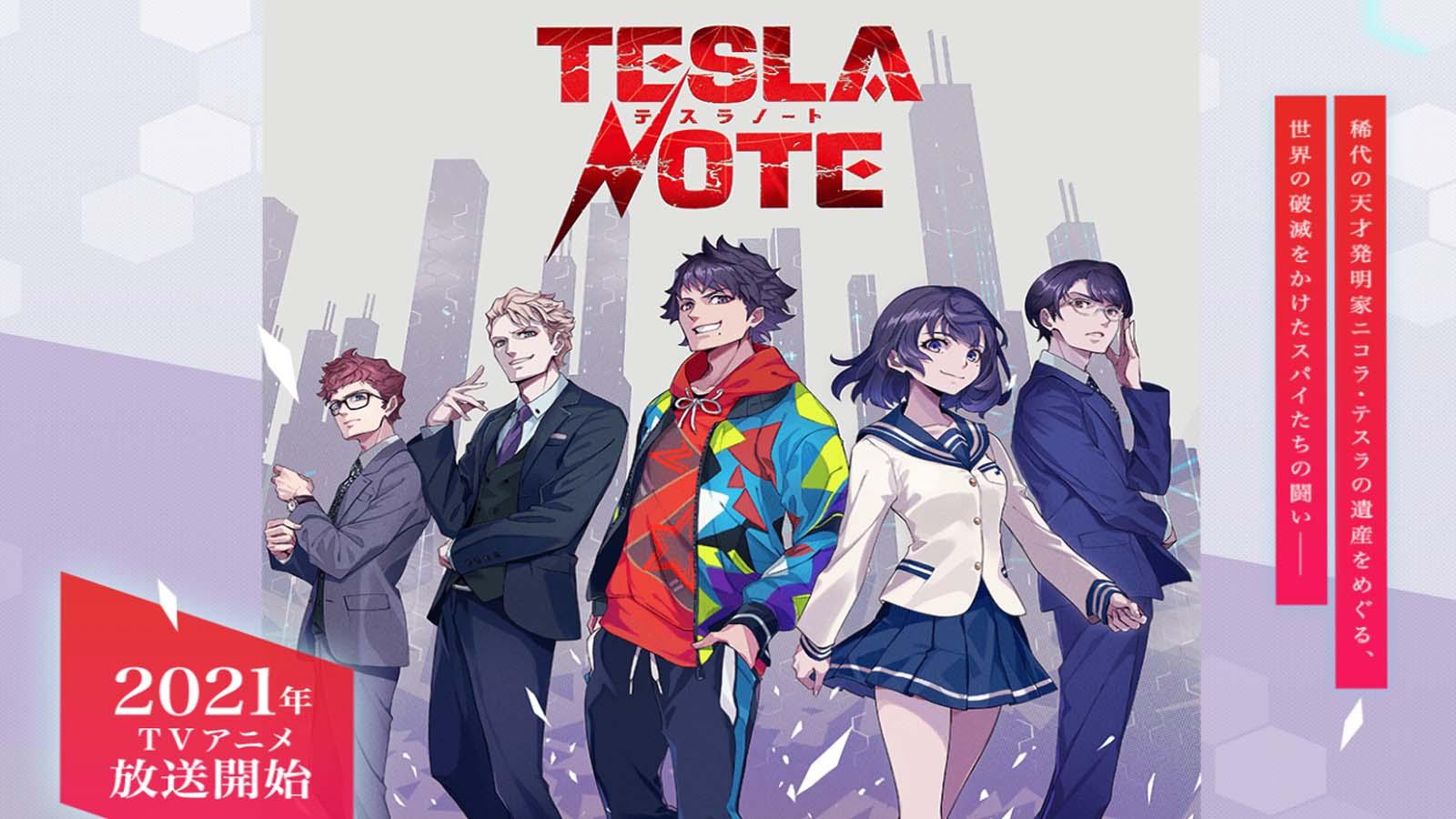 Tesla Note anime