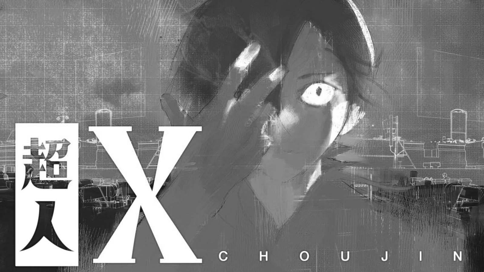 mejores mangas Primavera 2021 - Choujin X
