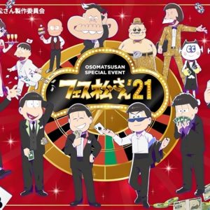 Osomatsu-san 2022