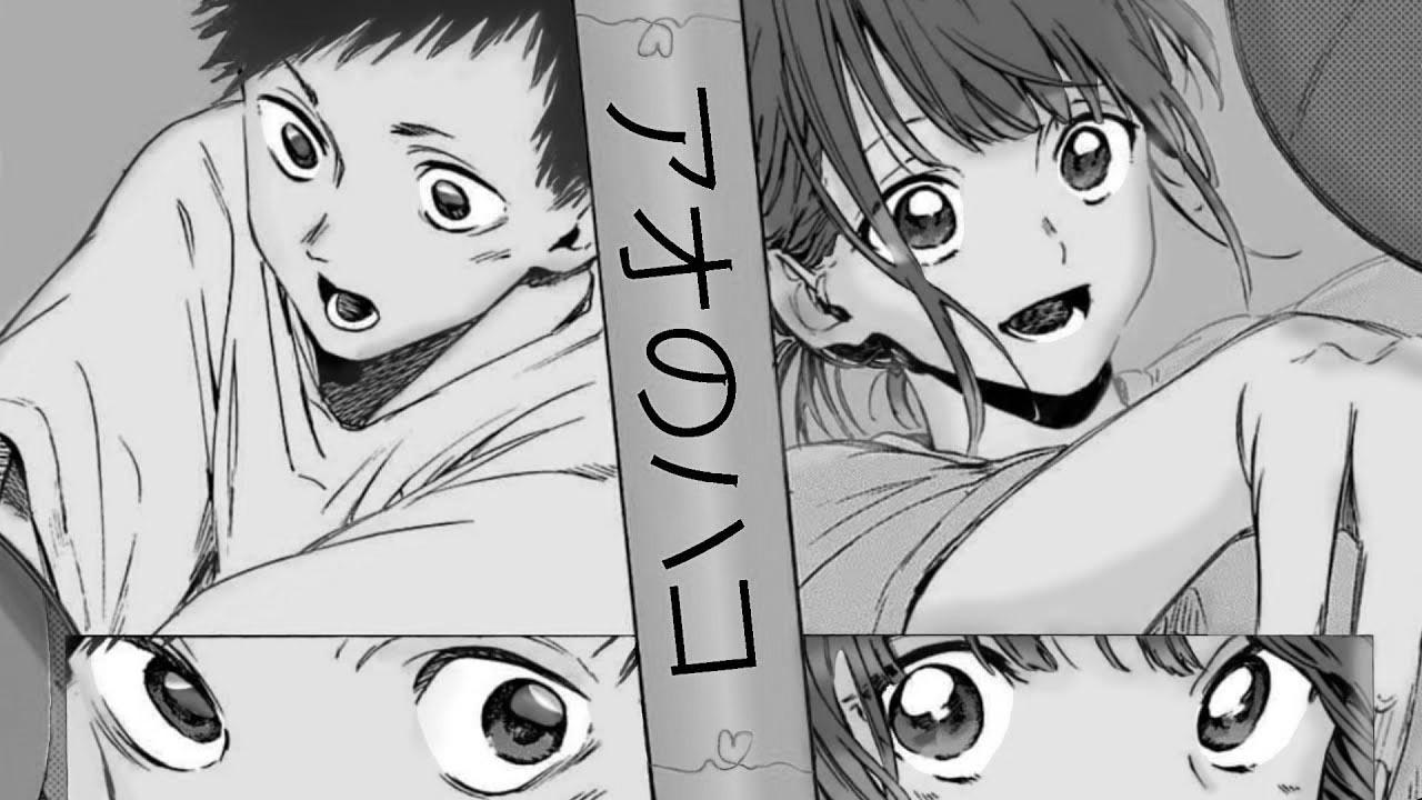 Mejores mangas verano 2021 - Ao no Hako